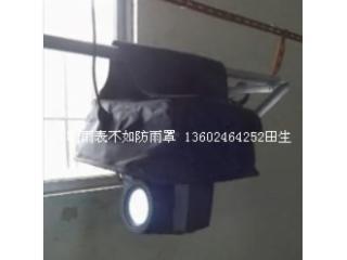 OY-F001-搖頭燈防雨罩-200w光束燈防雨罩