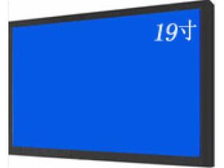 YTC-M19P-19寸专业级液晶监视器