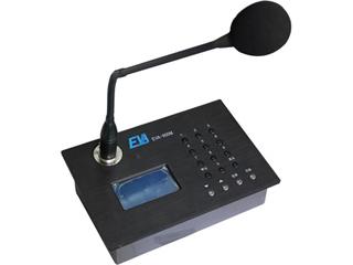 EVA-900M-网络寻呼话筒