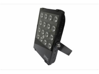 HTH-BGLED048C-道路攝象機補光燈