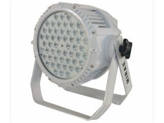 DF-354I-多芬LED防水帕燈