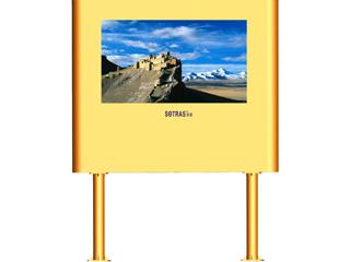 SJ-H4601LS-户外防水广告机