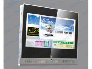 WA-E1536BC-15寸LED高清壁掛廣告機