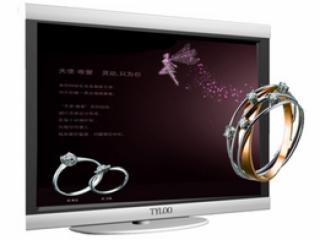 TL24001-TL24001裸眼立體顯示器
