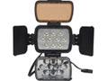 CM-LED1200-適用任何肩扛攝像機(照度1200LUX)LED新聞燈