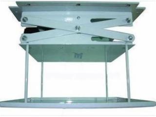 a11-投影機超薄電動吊架A11
