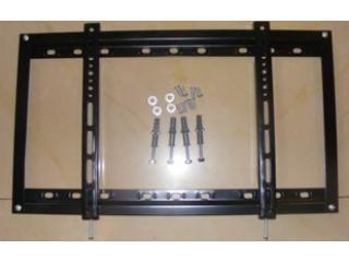 万能挂架-液晶电视通用挂架/液晶电视万能挂架