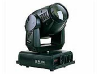 M-2051-搖頭染色燈