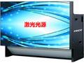 DVW 50/60/67/80/84-激光光源系列DLP投影单元