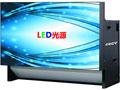 DVW 50/60/67/80/84-LED光源系列DLP投影单元