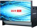 DVW 50/55/67/72-16:9宽屏系列DLP投影单元
