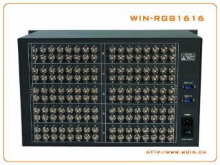 RGB矩阵切换器WIN-RGB1616-RGB矩阵切换器WIN-RGB1616【沃信】