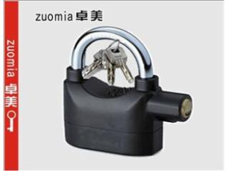 ZM-X808-车类挂锁报警锁