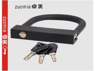 ZM-J506-車用掛鎖報警鎖