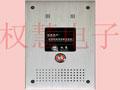QH-33DS1-IP網絡語音視頻求助系統(非可視型)