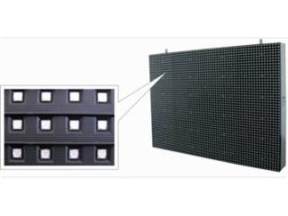 P12-P12 SMD户外全彩LED显示屏