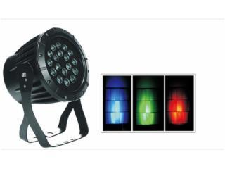 M-T60L2H-RGB-大功率LED戶外束光燈