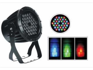 M-T60L1H-RGB-大功率LED戶外束光燈