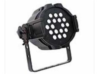 M-P64L33-RGB(3in1)-大功率LED燈-戶內束光燈