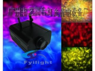 FYI-D002-30WLED水紋燈/LED效果燈/舞臺燈光/包廂KTV燈光/染色燈 演出燈