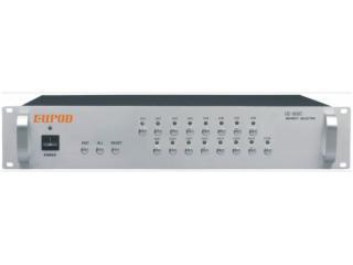 DZ-8007-十六路分区矩阵器