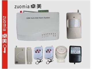 ZM-009W-手機卡無線報警器