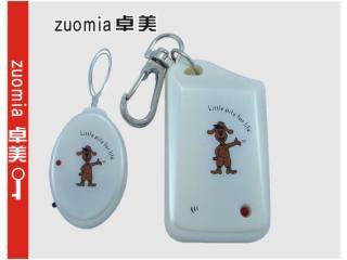 ZM-310-防丟報警器