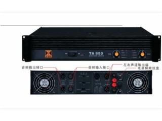 TA系列功放-TA300/450/650/850/1100/1500图片
