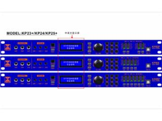 KP25+/KP24/KP23+-卡拉OK處理器