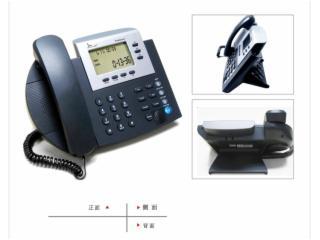 VoiceCrystal F1商務會議電話-因科美 EACOME VoiceCrystal F1商務會議電話