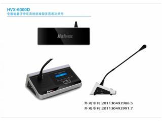 HVX-6000 D-標準型系列 【桌面式】