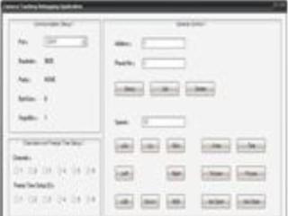 HVX-1000X-视频跟踪软件