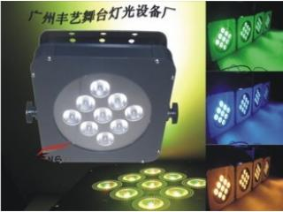 FYI-C029-超亮9顆10W全彩四合一染色燈