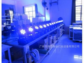 FYI-A007-全彩LED電腦染色燈