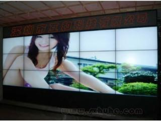 LTI550HN05-商场超市专用55寸液晶拼接墙