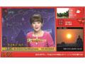 清鹤高清信息发布系统-CLEAR STB图片