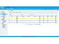 MST SERVER S1000系列-长春标清软件视频会议服务器