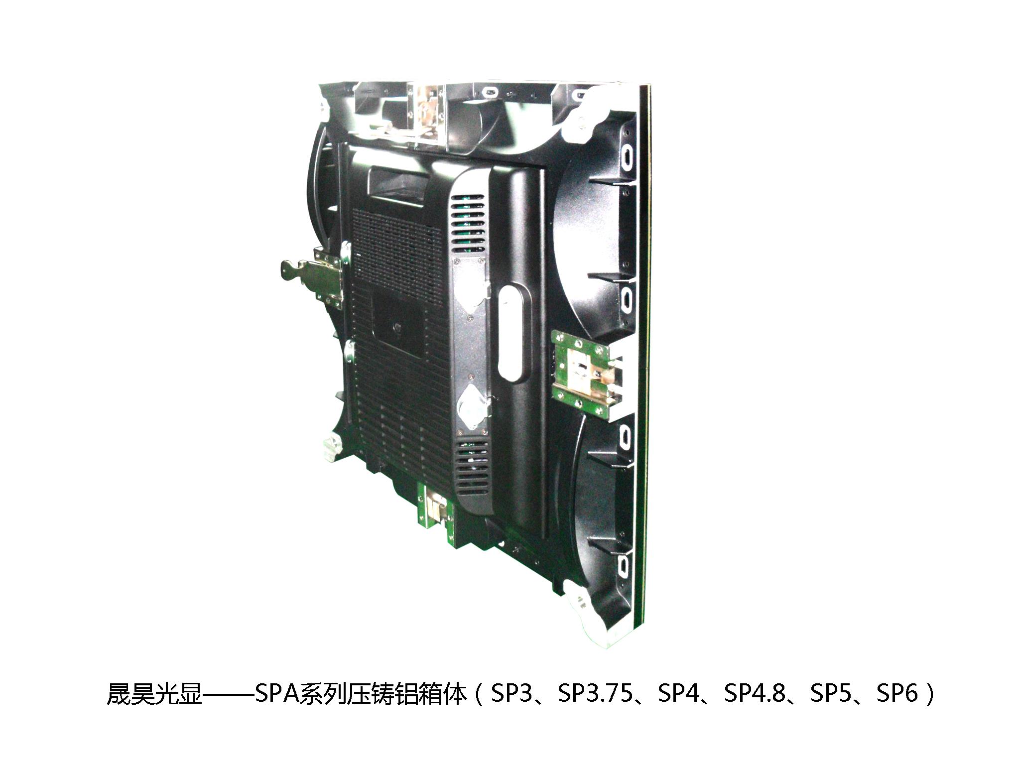 二手P6压铸铝全彩显示屏