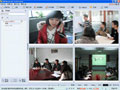 --网络视频会议系统