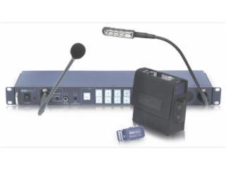 ITC-100通話系統-ITC-100通話系統