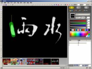 高清字幕机-高清字幕机