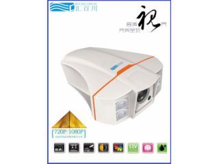 LT-NET300H-U2-300万网络高清摄像机
