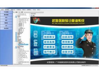 DIY-MSI1-南翼多媒體信息發布系統