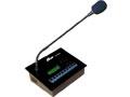 NET-4000-IP远程工作站