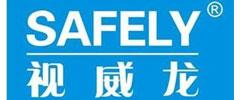 视威龙Safely
