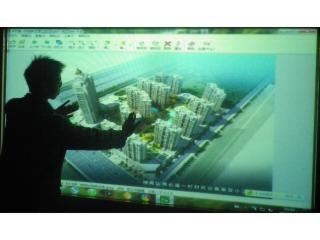A332-虛擬3D樓盤展示系統