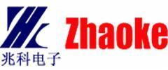 北京兆科恒业电子技术有限公司