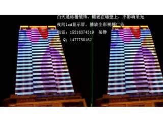 p100-格栅彩屏墙体亮化