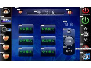 ML-SW6.0-手机/PAD用户控制软件