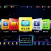 點歌系統-HBS-KTV點歌圖片